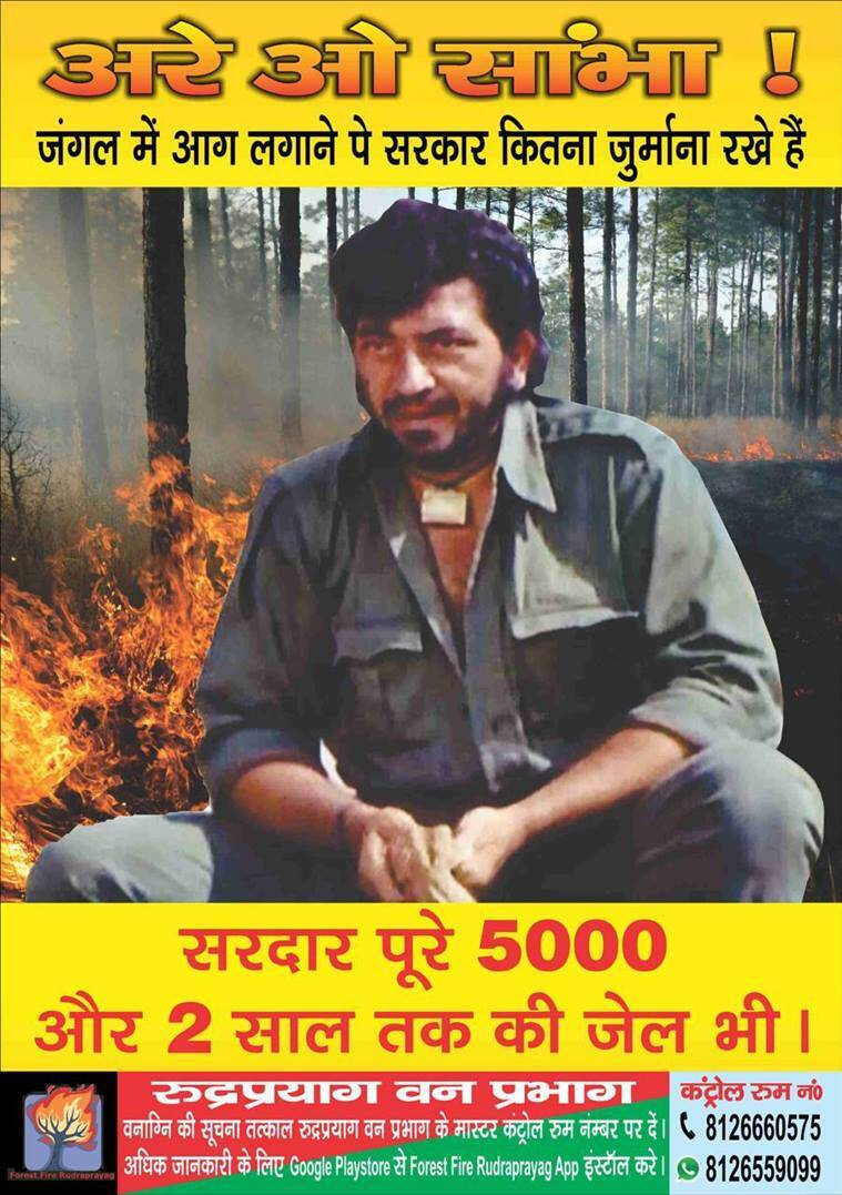 An awareness poster on penal provisions for starting forest fires in Uttarakhand